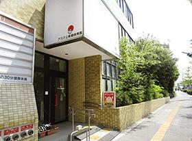 side_kamiitabashi