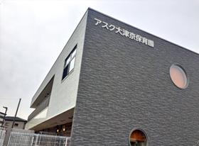side_otsukyo