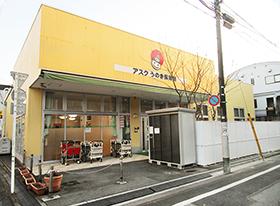 side_unoki
